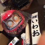 私が岩倉市議会議員選挙に立候補を決意した理由